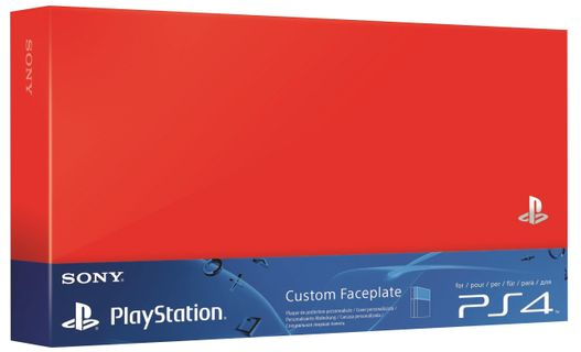 Custom Faceplate HDD Cover Official - Red (PS4 Fat)