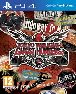 PS4 Tokyo Twilight Ghost Hunters: Daybreak Special Gigs