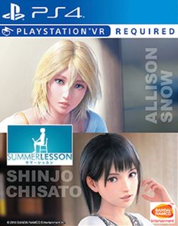 PS VR Summer Lesson: Allison and Chisato