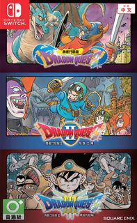 SWITCH Dragon Quest I, II and III Asian Version