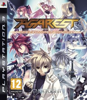 PS3 Agarest: Generations of War [USED] (Grade A)
