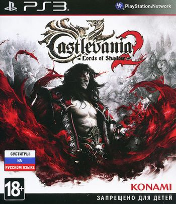 PS3 Castlevania: Lords of Shadow 2 - Russian Import
