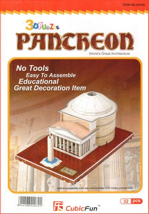 3D Puzzle - Pantheon, 32 Pieces