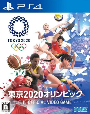 PS4 Olympic Games Tokyo 2020 Asian Version