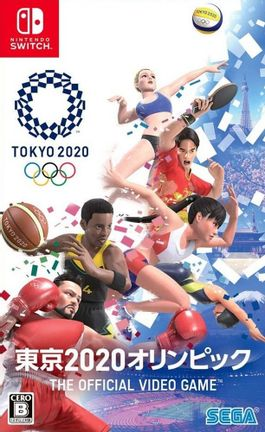 SWITCH Olympic Games Tokyo 2020 Asian Version
