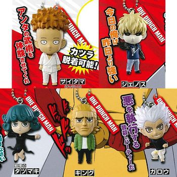 One Punch Man - Minifigures Gashapon Assortment
