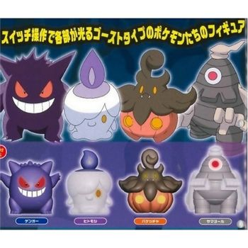 Pokemon - Glowing Minifigures Gashapon Assortment