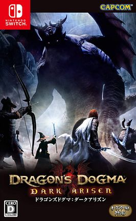 SWITCH Dragon's Dogma: Dark Arisen Asian Version