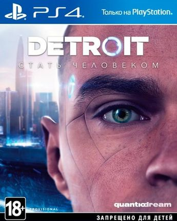 PS4 Detroit: Become Human incl. Russian Audio [USED] (Grade A)