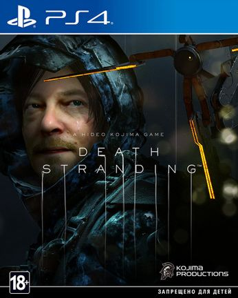PS4 Death Stranding - Russian Import [USED] (Grade A)