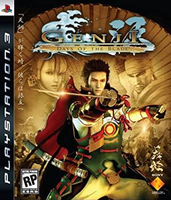 PS3 Genji: Days of the Blade [USED] (Grade A)