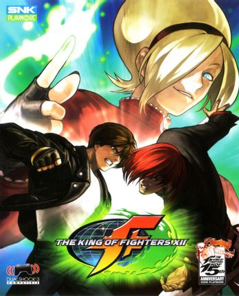 PS3 King of Fighters XII Asian Version [USED] (Grade A)