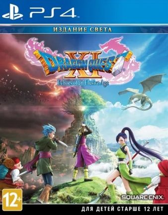 PS4 Dragon Quest XI: Echoes of an Elusive Age Edition of Light - Russian Import