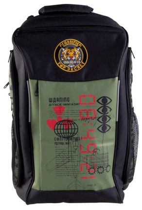 Call of Duty: Black Ops Cold War - Tiger Badge Backpack