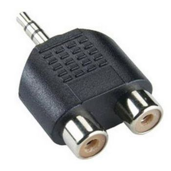 SBOX 3.5mm Male to Dual RCA Female Audio Adapter