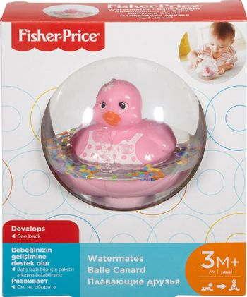 FISHER PRICE WATERMATES BALL WITH PINK DUCK